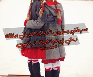 حب, صور, and رمزيات image