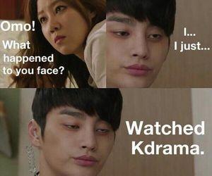 kdrama, korean, and master sun image