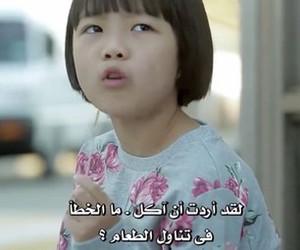 عربي, كوريا, and تصميم image
