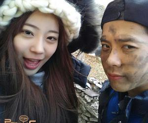 jackson, got7, and youngji image