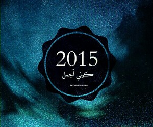 year image