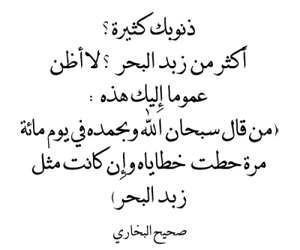 islam and duaa image