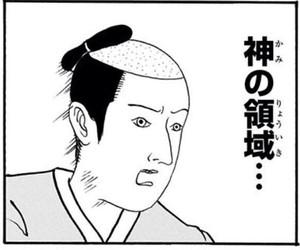 god and ことば image