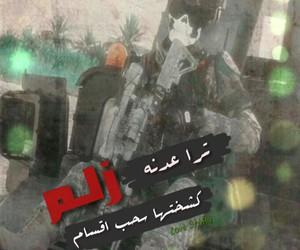 cool, جنود, and عراقي image