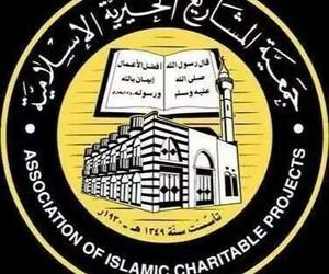 islam, جمعية المشا ريع, and aicp image