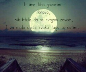 balkan, ljubav, and citati image