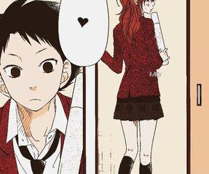 tonari no kaibutsu kun and cute image