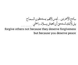 arabic, arabic quote, and اقتباس image