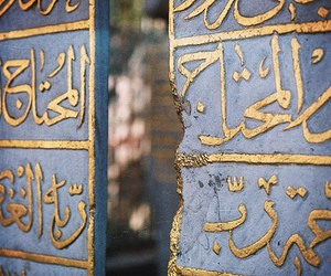 caligraphy, calligraphy, and gold image
