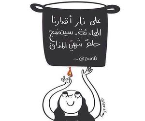 arabic, عربي, and قدر image