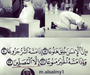 Image by حنـآن <3