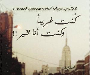 message dz image