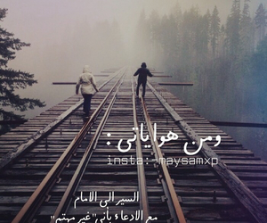 idc, i don't care, and كره image