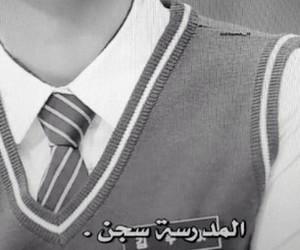 عربي, اختبارات, and امتحانات image