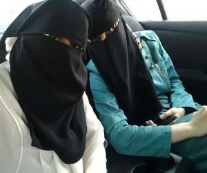 حب, بنت, and mosul image
