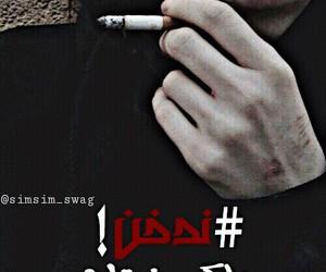 cigarette, girls, and smoking image