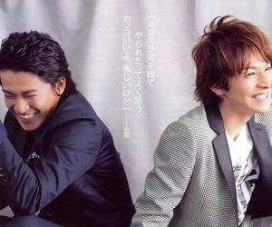 actor, japanese, and oguri shun image