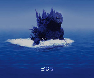 blue, Godzilla, and japnese image