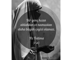 allah, Iman, and islam image