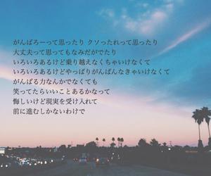 名言 and ことは image