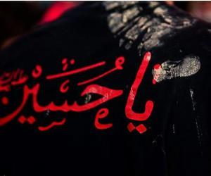 arab, baghdad, and muslim image
