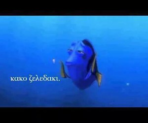 greek, nemo, and quotes image