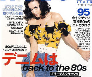 japan, katy perry, and pretty image