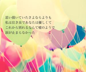 Image by hiiro