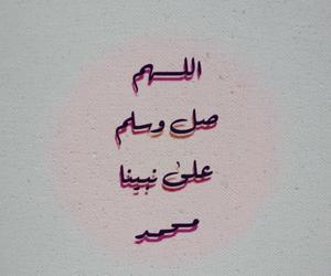 الجمعه, مساء, and love image