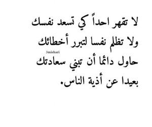 Image by Roaa Al_Samarrai