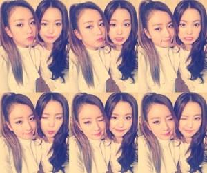 k-pop, kpop, and nami image