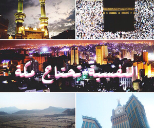mecca, god, and muslim image