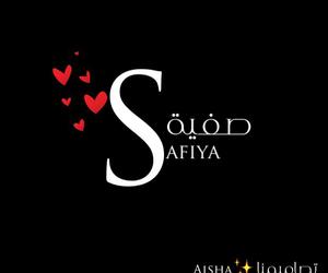 Libya image