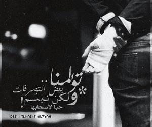 حب, جرح, and رمزيات image