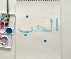 arabic, art, and ask image