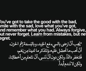 Image by ali_muffak