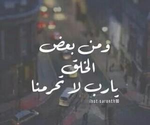 arabic and ﺭﻣﺰﻳﺎﺕ image
