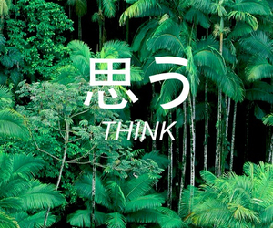 green, think, and aesthetic image