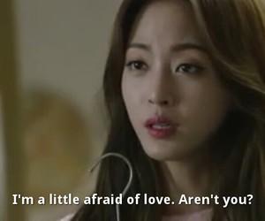 afraid, korean, and quote image