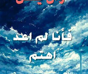 Image by Israa Hassan