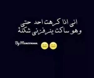تحشيش image