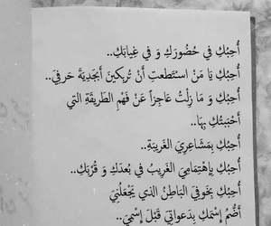 صور حب, صور حكم, and حكم مميزة image