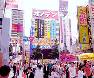 japan, pink, and city image