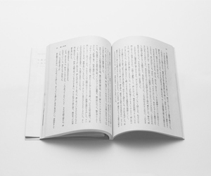 book, inspiration, and white image