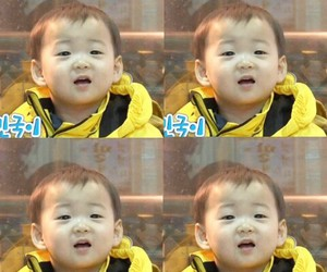 song, the return of superman, and minguk image