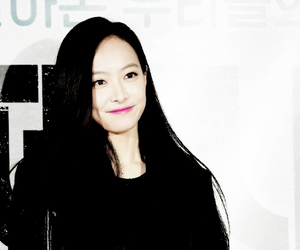 f(x), victoria, and song qian image