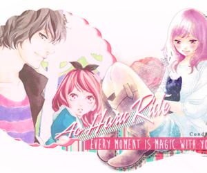 anime, manga, and ao haru ride image