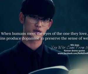 kdrama quote, my love from another star, and do min joon image