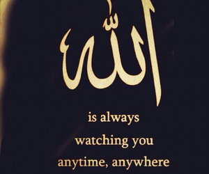 allah, islam, and quote image