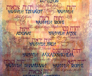 hebrew, wailing wall, and oh vey image